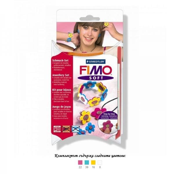 """Fimo Soft - Комплект глина за бижута """"Цветя"""" - 4 блокчета х 25 гр"""