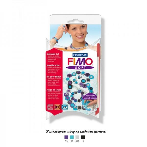 "Fimo Soft - Комплект глина за бижута ""Навързани точици"" - 4 блокчета х 25 гр"