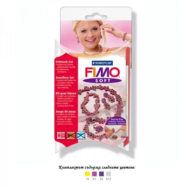 """Fimo Soft - Комплект глина за бижута """"Романтика"""" - 4 блокчета х 25 гр"""