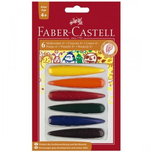 Пастели Finger 6 цв. - Faber Castell