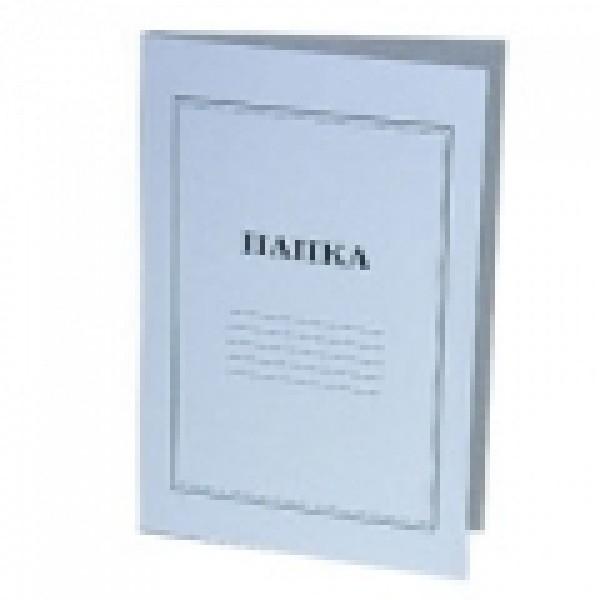 Папка картон