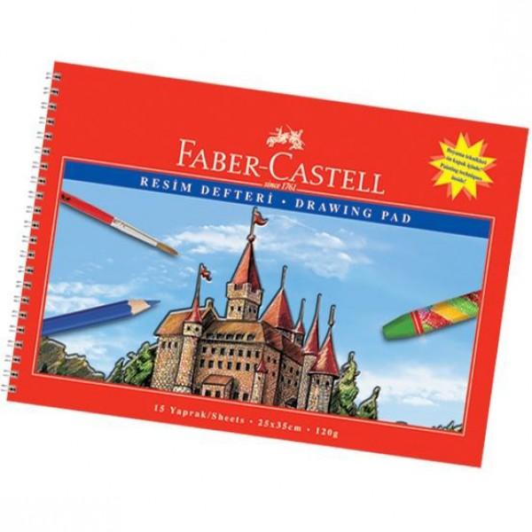 Скицник за рисуване 25х35 см - Faber Castell