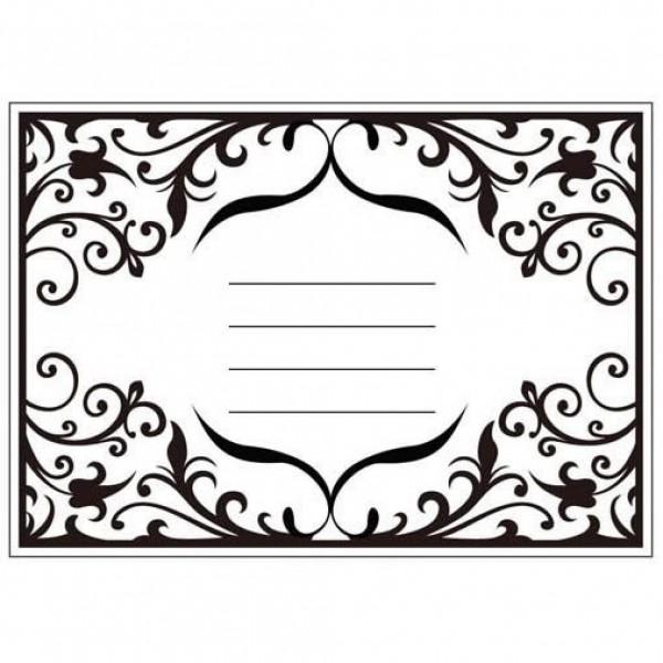 Папка за релеф - 10.5x15cm - Invitation