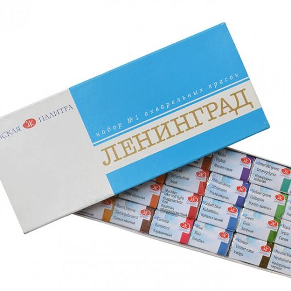ЗХК акварел Ленинград комплект 24 цвята в картонена кутия