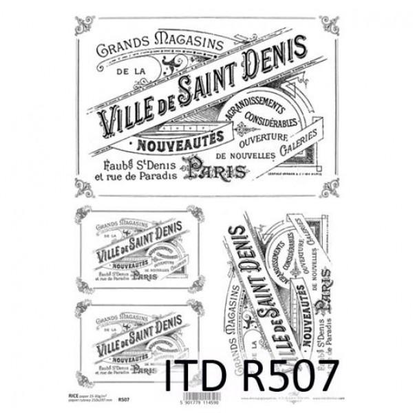 Оризова хартия за декупаж - A4 25gr - ITD Collection R507