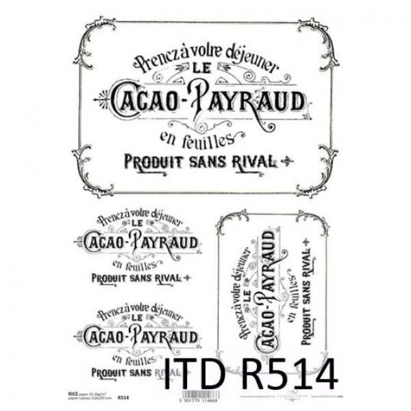 Оризова хартия за декупаж - A4 25gr - ITD Collection R514