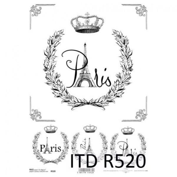 Оризова хартия за декупаж - A4 25gr - ITD Collection R520