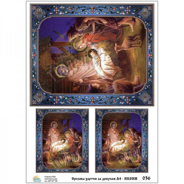 Оризова хартия за декупаж - A4 - Икони 036
