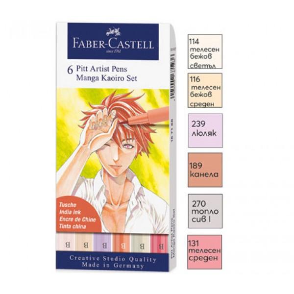 Комплекти Manga&Comic-PITT Artist Pen 6 бр - Kaoiro Manga