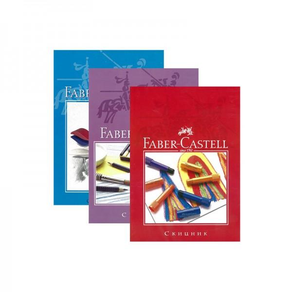 Скицник със спирала A4 - Faber Castell