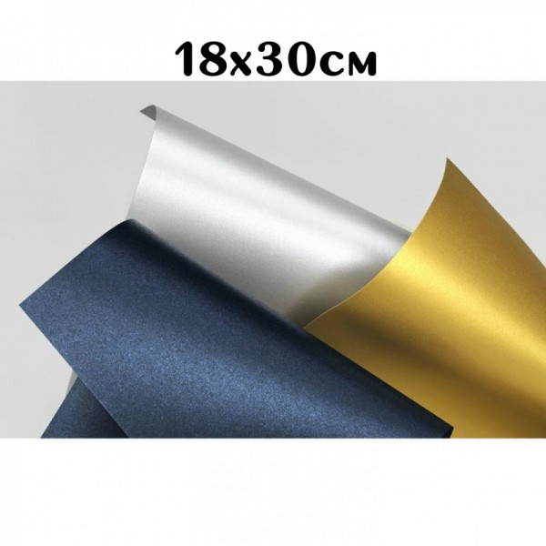 Перлен картон 18x30см - Favini Majestic 250гр.