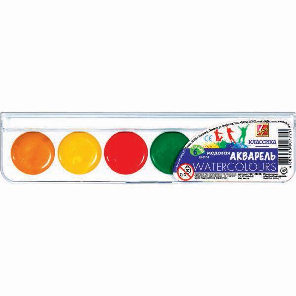 Комплект акварелни бои Luch класика 6 цвята