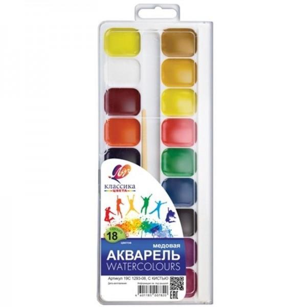 Комплект акварелни бои Luch класика 18 цвята