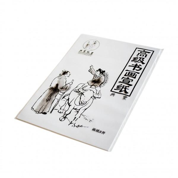 Хартия за калиграфия, 35 листа, 26*36 cm