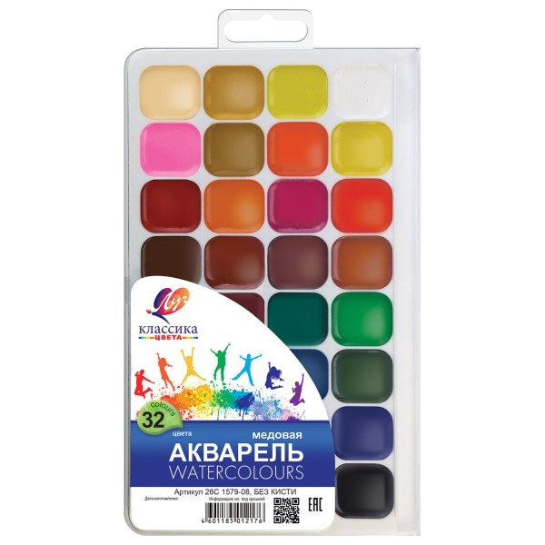 Комплект акварелни бои Luch класика 32 цвята