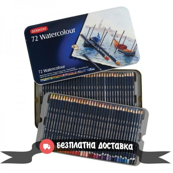 Derwent комплект Watercolour 72 цвята