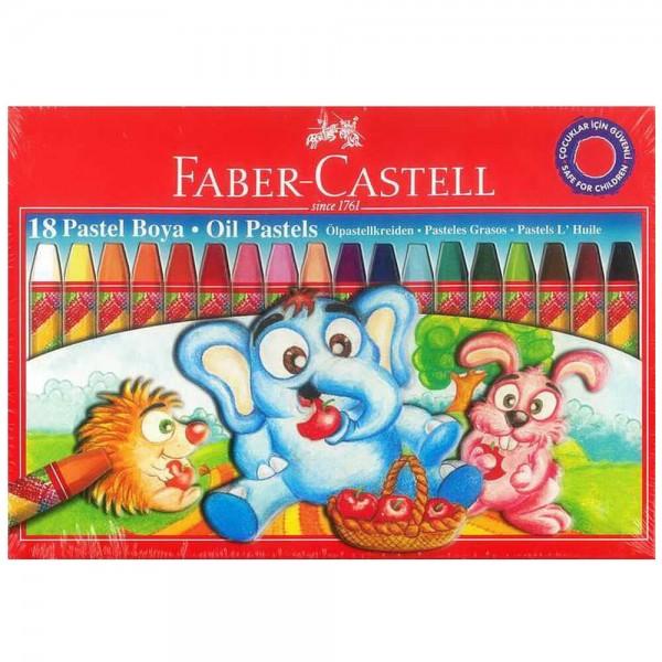Маслени пастели 18 цв. - Faber Castell