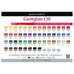 Daler Rowney маслена боя Georgian 225 ml