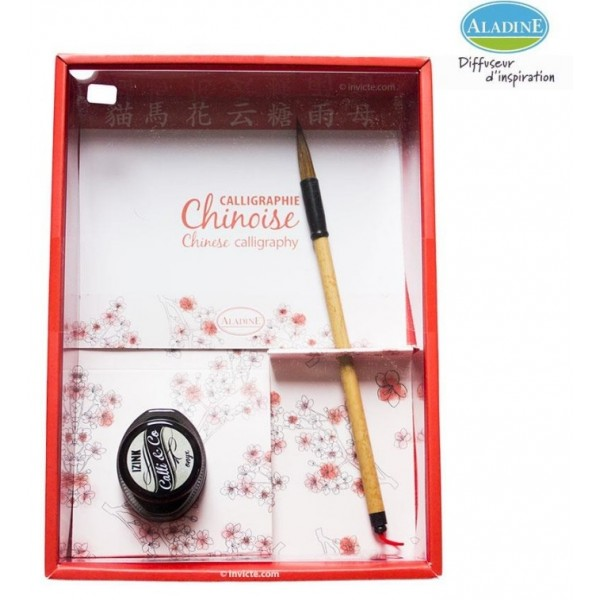 CHINESE CALLIGRAPHY SET - Комплект калиграфски