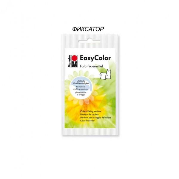 Фиксатор за ръчно оцветен текстил 25гр. - Marabu Easycolor