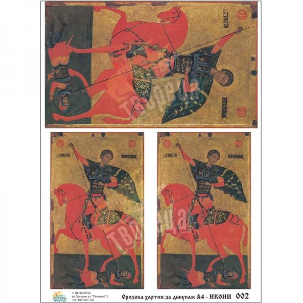 Оризова хартия за декупаж - A4 - Икони 002