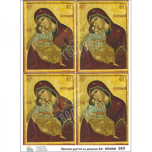 Оризова хартия за декупаж - A4 - Икони 003