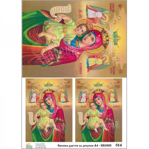 Оризова хартия за декупаж - A4 - Икони 014
