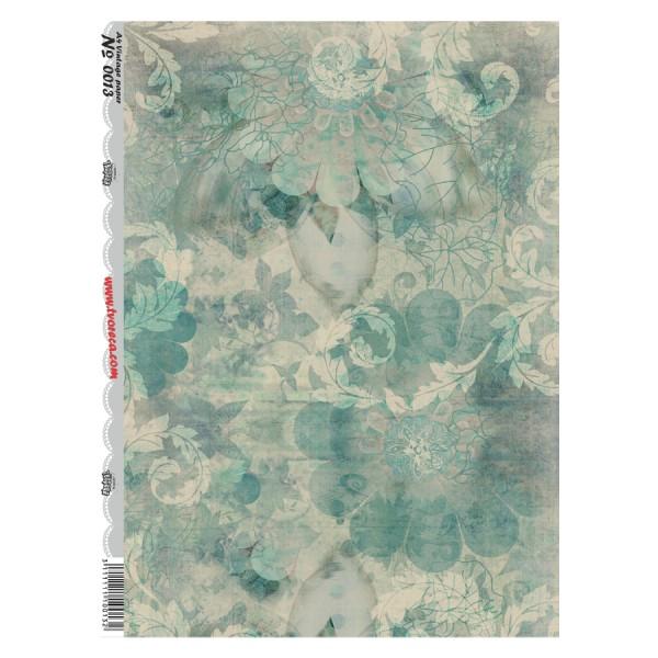 0013 Дизайнерска хартия - A4