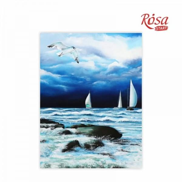 Картина за Рисуване по Контури : Rosa : 30 x 40 cm : Морски Пейзажи No. 6