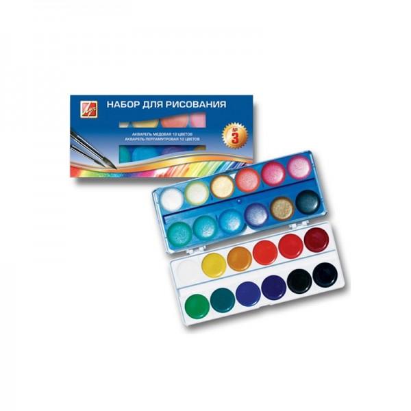 Комплект акварелни бои Луч №3 перлени медови 12 + 12цвята