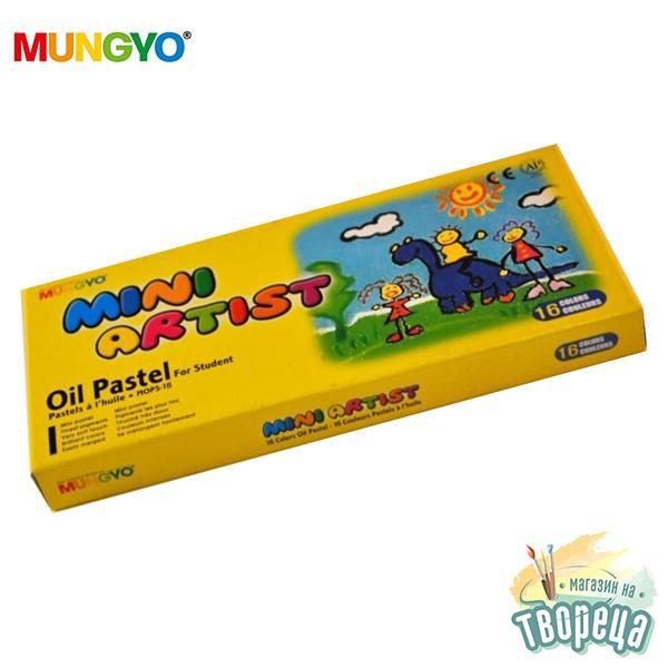 Маслен Пастел Комплект Детски Mungyo MOPS-16
