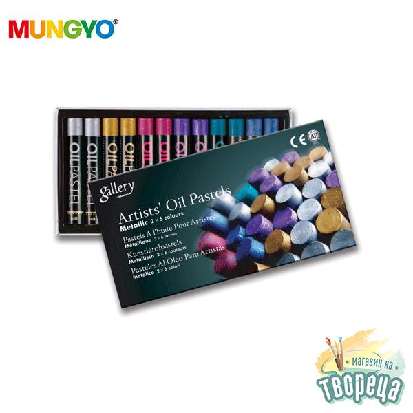 Маслен пастел комплект Mungyo MOP-12 m