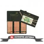 Пастелни моливи 60 цв. PITT Pastel - Faber Castell