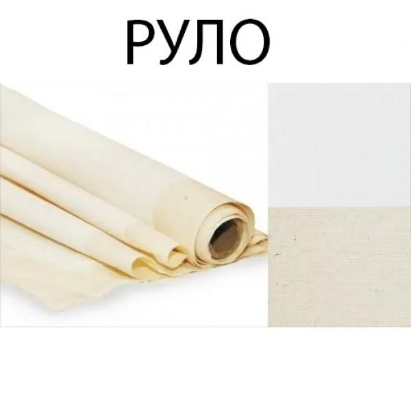 Памучно Платно на Руло Rosa 320 gsm Екстра Фино Ширина 150 cm, Дължина 1 m