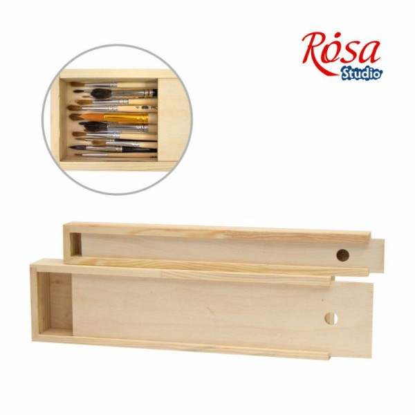 Rosa кутия за четки - различни размери